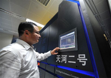 China volta a ter supercomputador mais rápido do Mundo!!